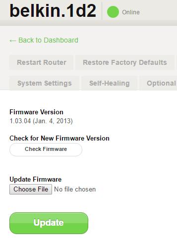 actualizar el firmware del enrutador
