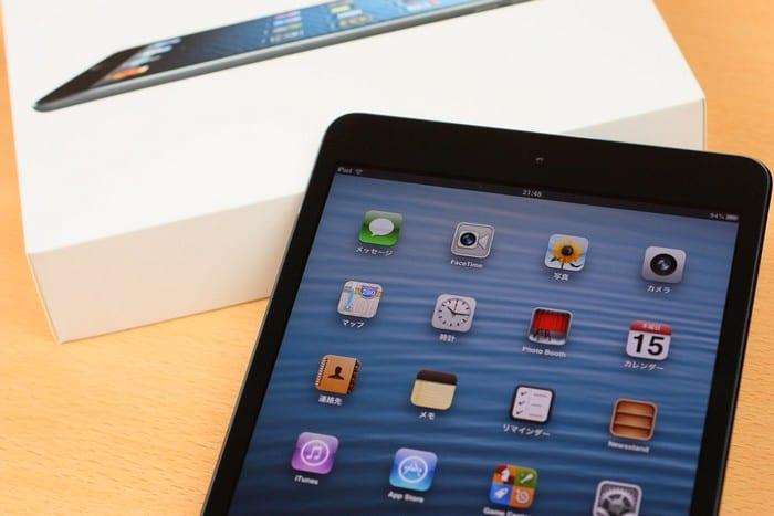Cómo cambiar el nombre de iPhone y iPad