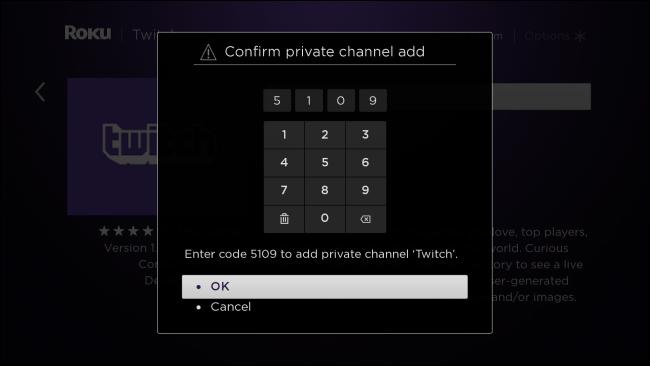 Roku Confirma la adición de un canal privado