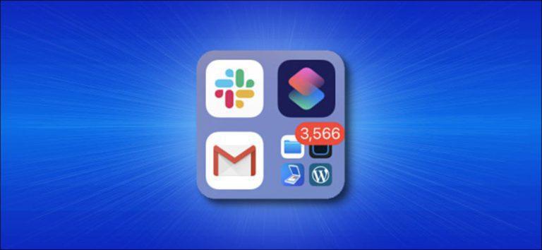 Cómo mostrar u ocultar insignias de notificación en la biblioteca de aplicaciones en iPhone