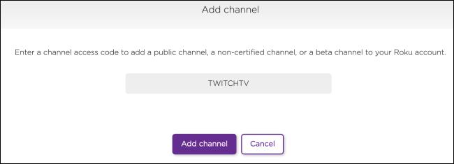 Roku agrega canal privado